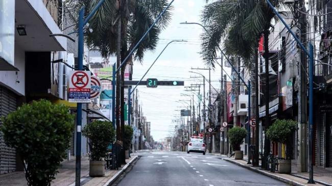 Foto Ilustrativa - Araraquara (Reprodução)