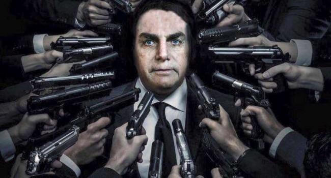 Imagem/Divulgação