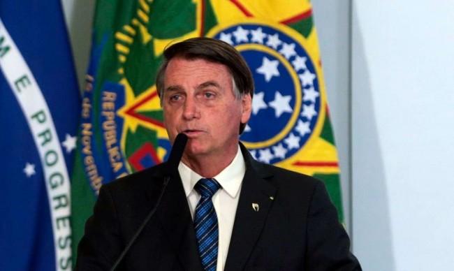 Um partido para Bolsonaro - Reprodução internet